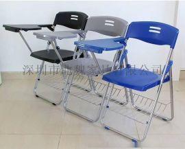 会议折叠椅-折叠塑料椅子-金属折叠椅子-折叠椅子-折叠椅子折叠椅-休闲椅折叠椅-PP塑料椅-培训椅会议椅