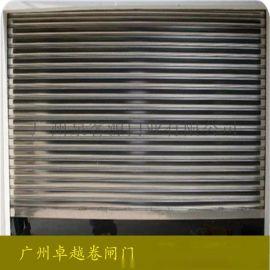 广州不锈钢卷闸门、电动卷闸门、商铺防盗卷帘门
