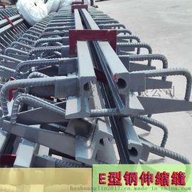 120伸缩缝特种建材GQF-E60沉降缝伸缩缝生产快