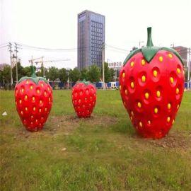 農場雕塑 玻璃鋼定做 水果卡通雕塑 仿真草莓雕塑工藝品定做