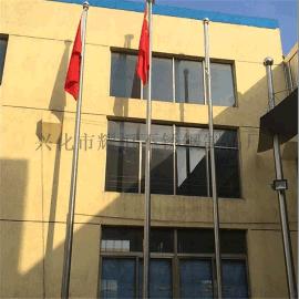 耀恒 供应学校幼儿园不锈钢国旗杆 锥形手摇钢丝绳旗杆