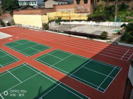 重庆贵州四川硬地丙烯酸球场材料销售及施工