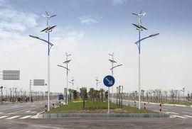 7米30w/40w太阳能路灯 LED路灯  户外农村亮化LED太阳能路灯 专业厂家生产批发 按需定制