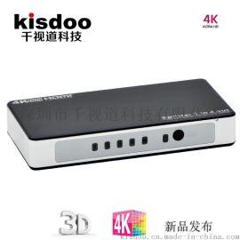 4口HDMI分配器一進四齣hdmi1分4質量好廠家