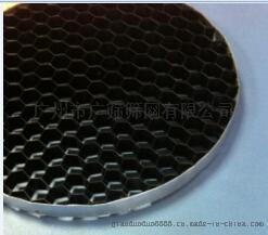 鋁質蜂窩格柵 燈飾專用微孔黑色包邊鋁蜂窩板 加工定做