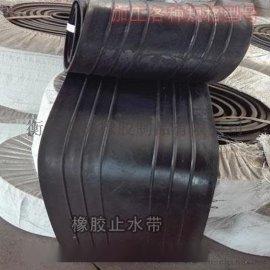 cp型橡胶止水带 cp250橡胶止水带,通化售