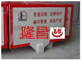 玻璃钢标示牌濮阳电缆标示牌厂家