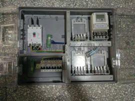 4户带接插件塑料表箱