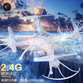 LIDIRC L15防水四軸飛行器 2.4G遙控飛機 帶無頭模式 一鍵返航 360°翻滾 高低速檔 兒童玩具禮品 可升級實時圖傳航拍無人機