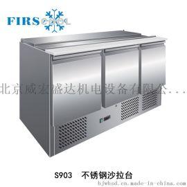商用比披萨操作柜沙拉柜冷藏保鲜工作台风冷 不锈钢沙拉台 S903