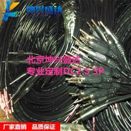 供应高精电流传感器用DC3.5双声道 单声道 直头 弯头 配线长1米