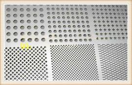 亚轩外墙装饰铝板冲孔网