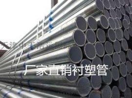建筑工地专用管 机械制造方管