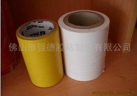 包装用品 缠绕膜