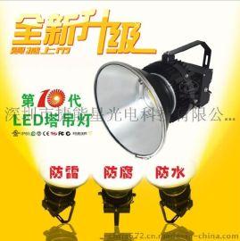 LED塔吊灯,LED码头投射灯500W600W投射灯代替3500钠灯