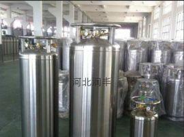 焊接绝热气瓶195L-焊接绝热气瓶河北生产