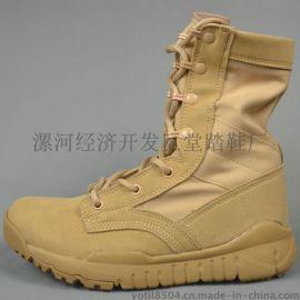 夏季军靴超轻沙漠军靴