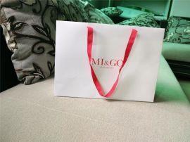 MIGO纸袋 荔枝纹服装纸袋