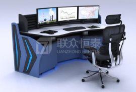 青岛联众恒泰指挥调度中心定制化控制台AOC-D10定制设计