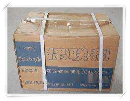 天扬 TM-A9 钛酸酯偶联剂、分散剂、催化剂、活性剂