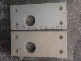 尼龙滑块 滑板 尼龙垫板   垫块等各种尼龙机械配件