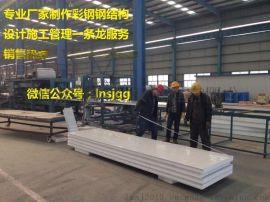 彩钢PVC复合板