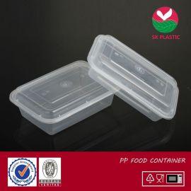 一次性环保餐盒 PP餐盒 打包盒