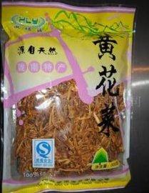 庆阳一级(袋装) 黄花菜