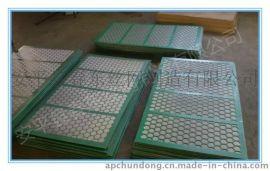 泥浆振动筛配件/ 大庆勾边板式筛网