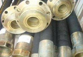 胶管厂家特供农用机械用带法兰高压胶管总成