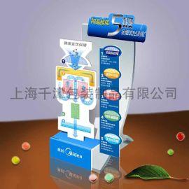 电器专用PVC彩印台卡,L形展示牌