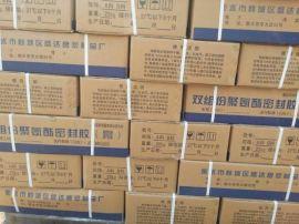 批发供应双组份聚硫密胶国标价格