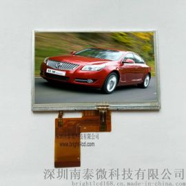 深圳4.3寸液晶屏4.3寸触摸液晶屏500nits高亮液晶显示屏触摸屏
