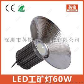 工礦燈60W LED節能高品質高光效銅管散熱 廠房高低棚照明燈80W100W120W150W200W250W300W