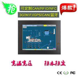 17寸工業平板電腦觸控一體機 防水防塵