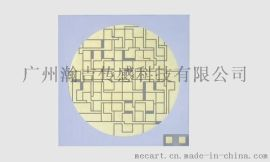 钰芯 ALN 氮化铝基板 氮化铝陶瓷基板 高导热基板 高散热基板 氮化铝电路板 陶瓷电路板 导热基板