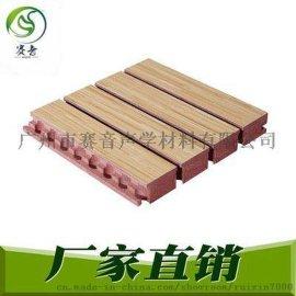 吸音板 槽木吸音板 防火板