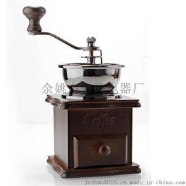 廠家直銷 磨豆機 研磨機 咖啡磨豆機 粉碎機 一件代發