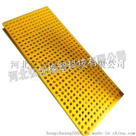 厂家热销 聚氨酯筛网  高频筛网 质量保证