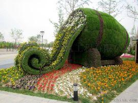 厂家直销绿色景观绿雕仿真动植物雕塑商业绿雕各种艺术绿雕订做