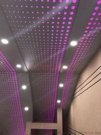 厂家生产定做冲孔铝单板/冲孔氟碳铝单板