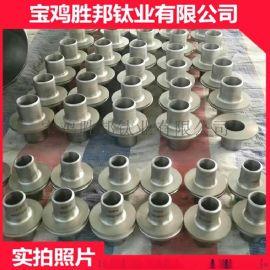 厂家供应钛管件  耐腐蚀钛弯头  钛三通
