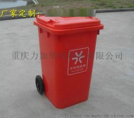 重庆120L垃圾桶 力加容器大号摇盖式收纳桶移动工业垃圾桶脚踏户外多用桶