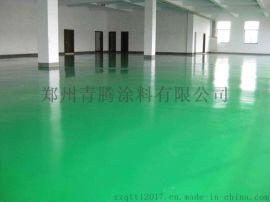 聚氨脂地坪漆 聚氨脂地坪涂料厂家价格