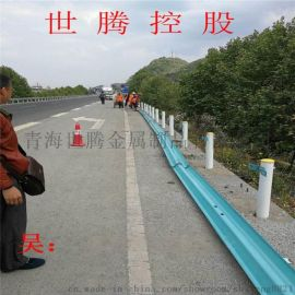 青海海西高速公路护栏 国标护栏板 镀锌钢护栏