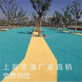 彩色透水混凝土路面材料批发 C25混凝土 透水砼路面专业铺装公司