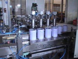 20升自动液体灌装机,全自动小桶灌装机