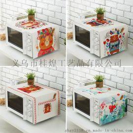 布艺微波炉罩 韩式卡通兔子微波炉盖布盖巾防尘布艺罩厨房装饰布