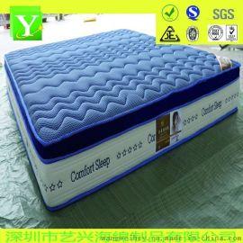 健康透气海绵床垫 居家优选 健康舒适 厂家直销01款