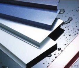 海南加油站防风铝条扣 防火阻燃性能铝条扣